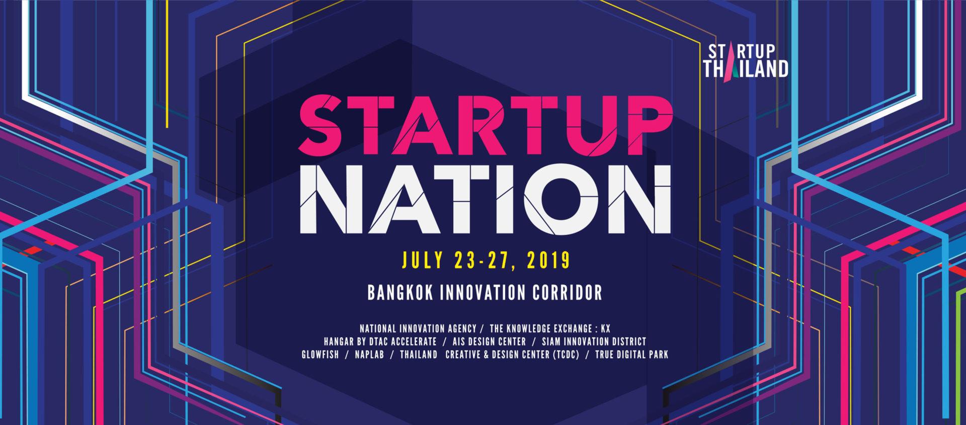 thailand startup nation logo
